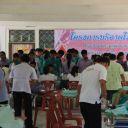 บริจาคโลหิต โรงเรียนพระครูพิทยาคม 2555