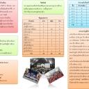 Brochures_PPK