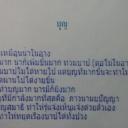 IMG_2395_resize