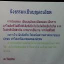 IMG_2399_resize