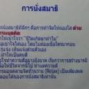 IMG_2398_resize